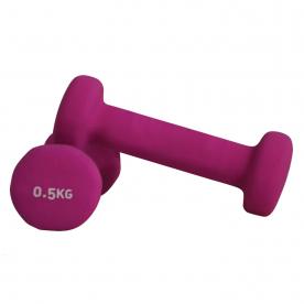 Neoprene Coated Dumbbells 0.5kg Pink