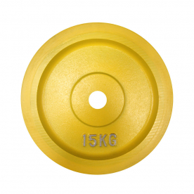 Body Power 15Kg BUMPER Olympic Discs (Rubber Edged)- Yellow (x2)