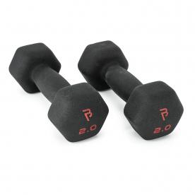 Body Power 2Kg Neoprene Hex Dumbbells (x2)