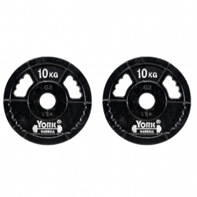 10kg G2 Cast Iron Olympic Plate (x2%